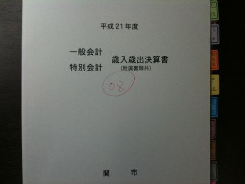 Img_00111