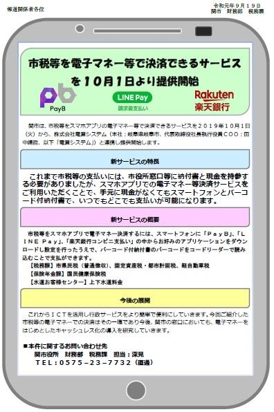 Photo_20190920105101