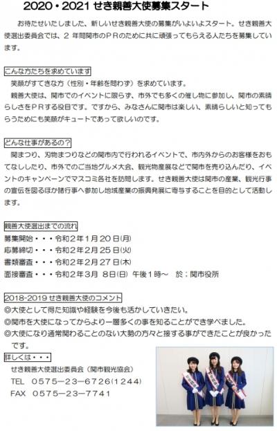Photo_20200209115401