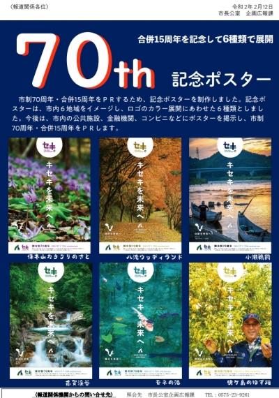 Photo_20200213143901