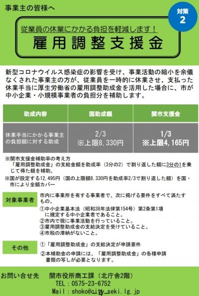 Photo_20200320131802