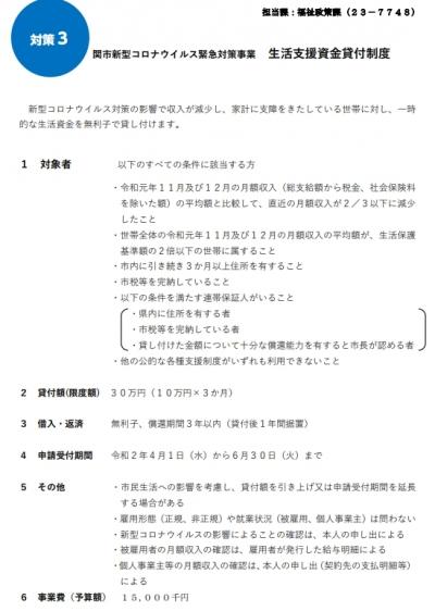 Photo_20200320131803